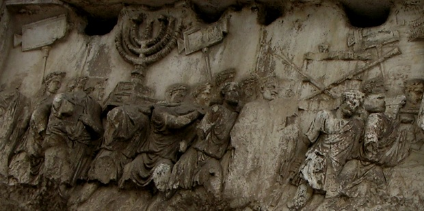 Detail of the Titus Arch pictured above shows celebration of Titus' conquer and plunder of the Jew's Holy Temple in Jerusalem in 70CE. The menorah is being carried to Rome by triumphant soldiers. This infuriated me. These are my people Titus attacked.